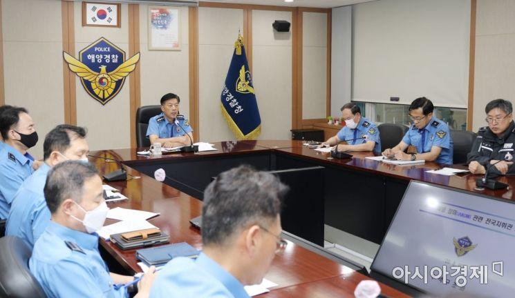 [포토]김홍희 해경청장, 태풍 '장미' 전국지휘관 회의 개최