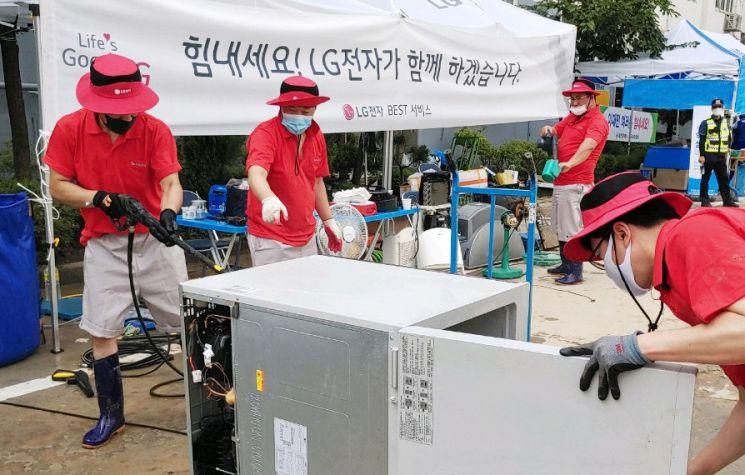 4대 그룹, 집중호우 피해 복구 성금 총 90억원 '쾌척'