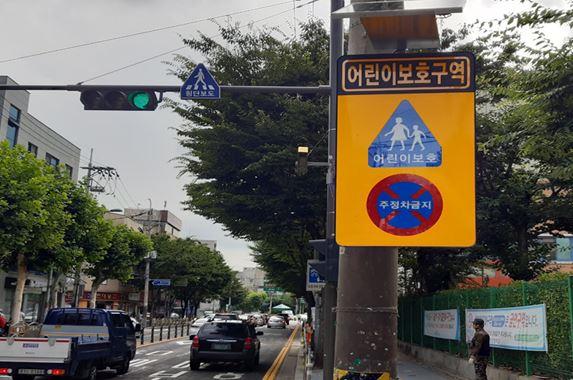 마포구, 어린이보호구역 내 태양광LED 도로안전표지판 설치
