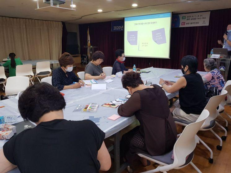 도봉구, 고독사 예방 '친친 이웃살피미' 워크숍 개최