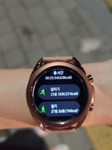 갤럭시워치3 달리기 기능