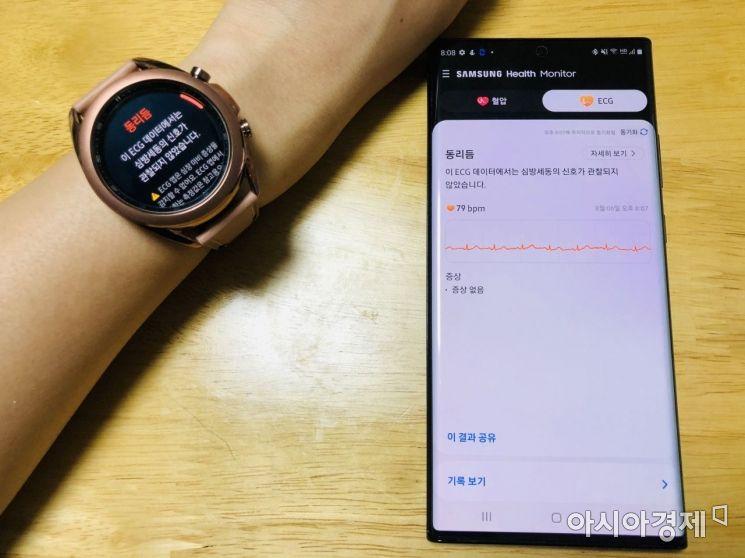 갤럭시워치3가 출시되면서 심전도 측정기능이 활성화돼 스마트워치와 삼성 헬스 모니터 앱에서 결과를 볼 수 있다.