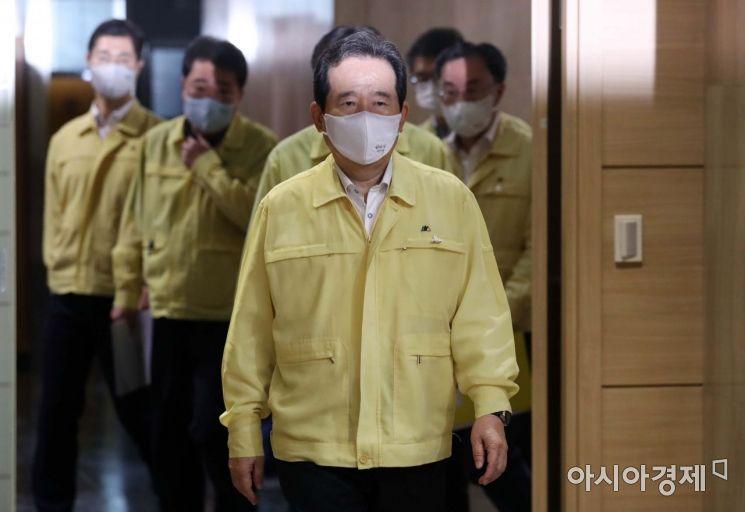 [포토]태풍 장미 점검회의 참석하는 정세균 총리