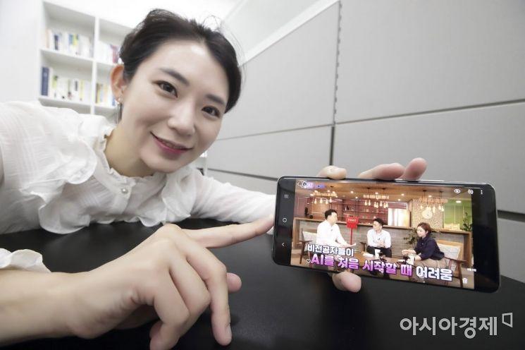 AI 원팀 2주간 'AI 스터디위크' 개최…AI 학습 영상 제공