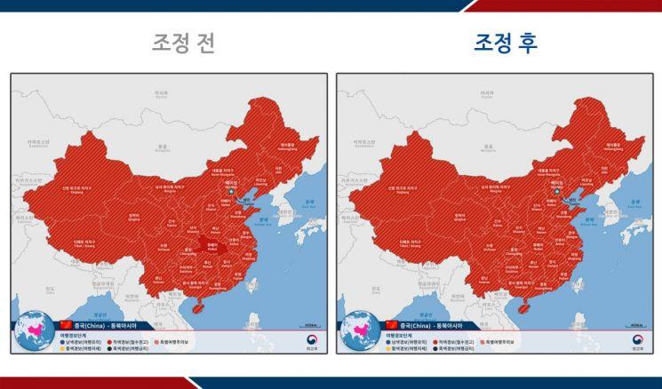 외교부, 中 후베이성 전역 여행경보 7개월만에 하향조정