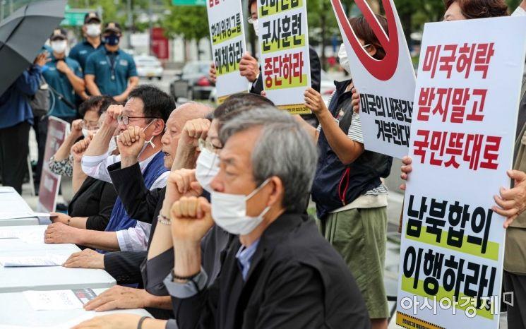[포토]남북합의 이행 촉구