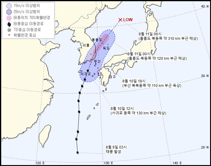 10일 오후 1시 기준 제5호 태풍 장미 예상 이동 경로 (제공=기상청 홈페이지)