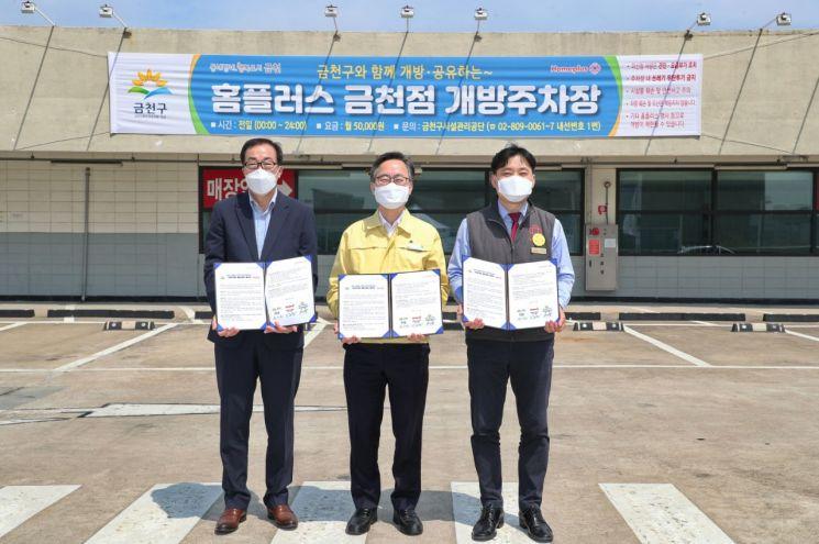 금천구, 2020년 혁신행정 우수사례 경진대회 개최