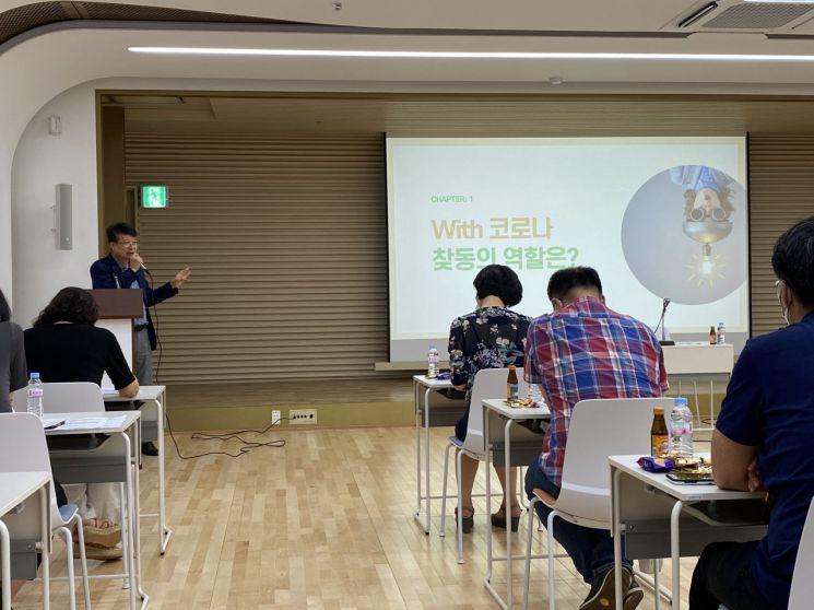 강남구, 위드코로나 시대 '찾동 복지전달체계' 개편