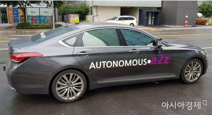 오토노머스에이투지의 자율주행자동차. 사진=문혜원 기자