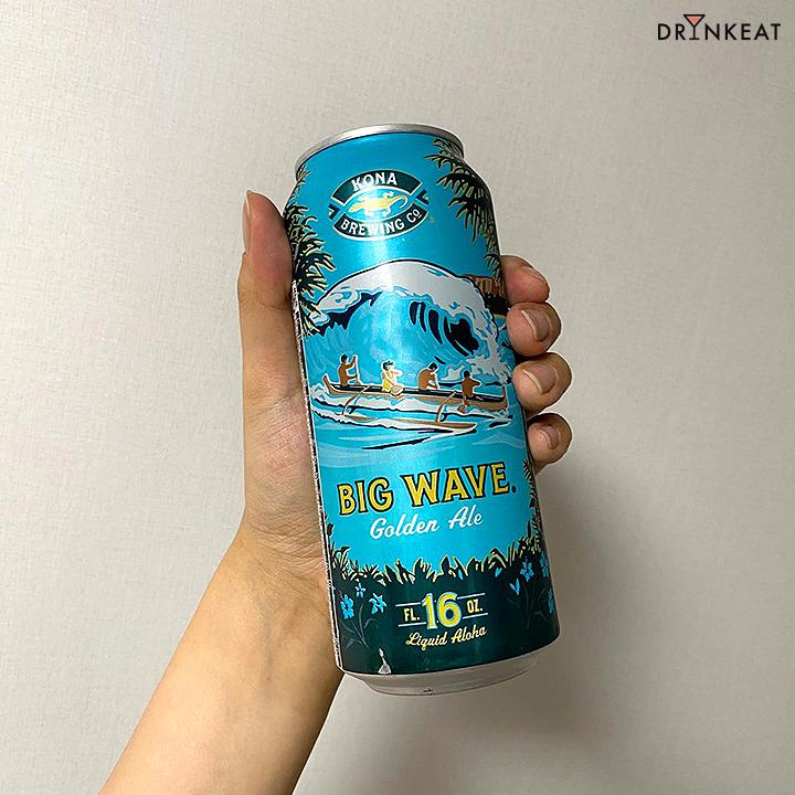 [드링킷] 완벽한 타인이 추천하는 맥주 4