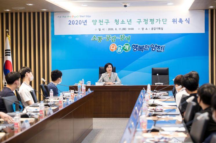 [포토]김수영 양천구청장 제20기 청소년구정평가단 위촉