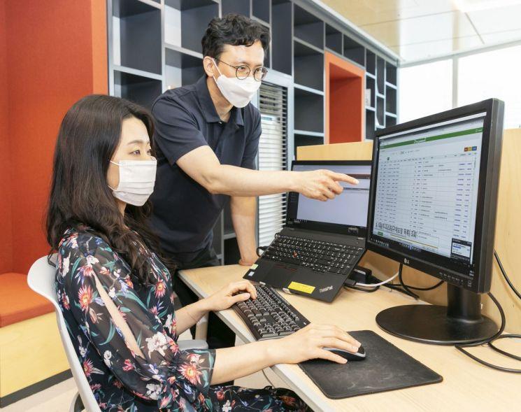 롯데케미칼 임직원, '디지털 트랜스포메이션' 내재화 통한 경쟁력 업그레이드