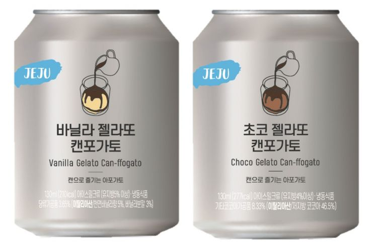 캔으로 즐기는 아포가토…이마트24, '캔포가토' 출시