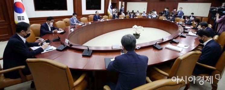 [포토]제2차 부동산시장 점검 관계장관회의