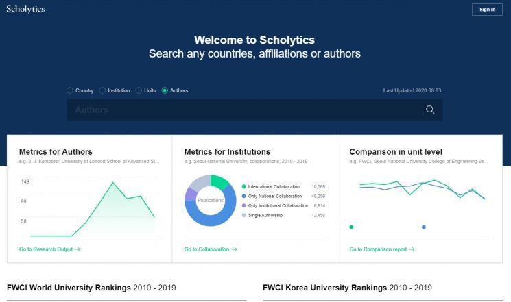 네이버, 글로벌 연구평가 서비스 국내 최초 출시