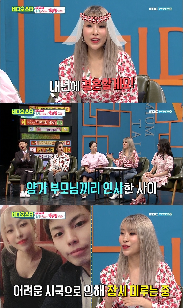 11일 방송된 MBC 에브리원 예능 프로그램 '비디오스타'에서는 개그우먼 이세영이 출연했다. 사진=MBC 에브리원 '비디오스타' 방송 캡처