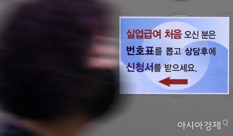 12일 서울 마포구 서울서부고용복지플러스센터를 찾은 구직자들이 실업급여 신청 등 상담을 받기 걸어가고 있다. 이날 통계청이 발표한 '7월 고용동향'에 따르면 지난달 취업자 수는 2천710만6천명으로, 1년 전보다 27만7천명 감소했다. 5개월 연속 감소세로 글로벌 금융위기 여파가 남아 있던 2009년 1∼8월에 8개월 연속 감소한 이후 11년만이다./김현민 기자 kimhyun81@