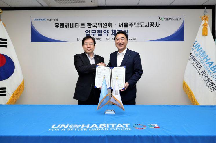 SH공사·유엔해비타트 한국위원회, '주거권 교육' 위한 업무협약