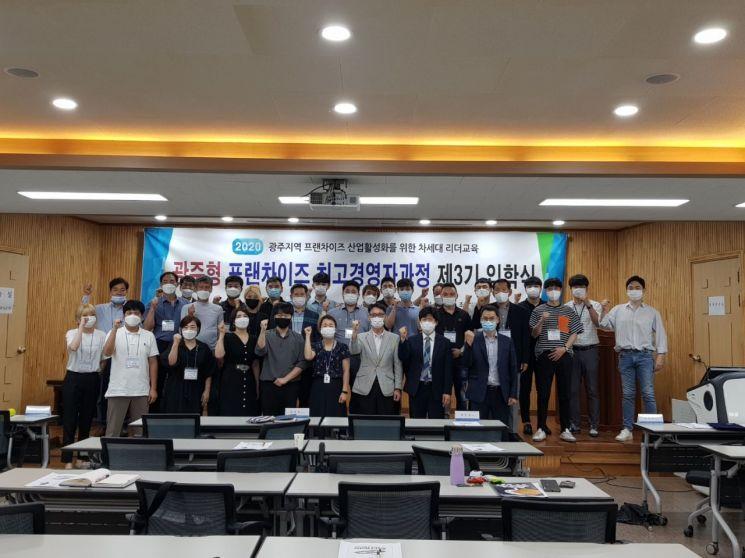 조선이공대학교, 광주형 프랜차이즈 최고경영자과정 제3기 입학식 개최