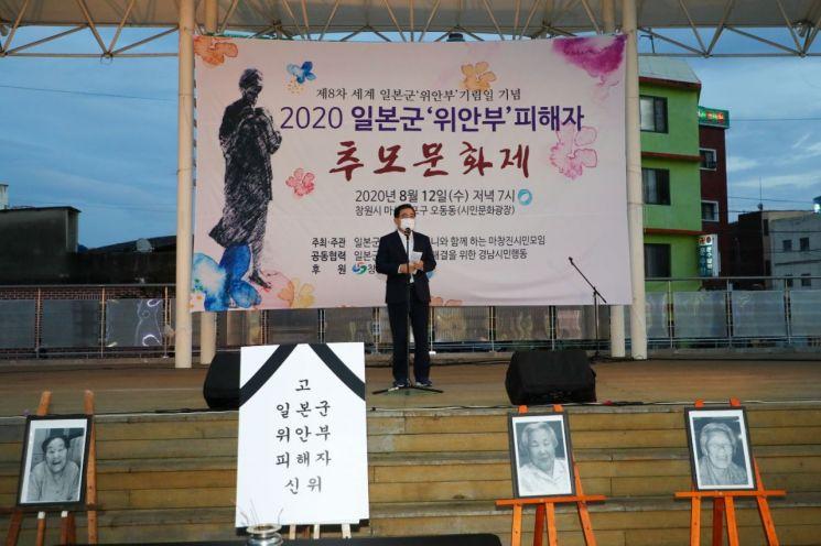 """허성무 창원시장은 12일 '2020년 일본군 위안부 피해자 추모문화제'에 참석해 """"아픈 상처 넘어 여성인권과 평화가치가 실현돼야 한다""""고 강조했다.(사진=창원시)"""