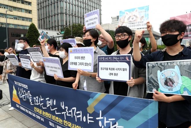 지난달 31일 오후 서울 광화문 광장에서 청년유니언 회원들이 '인천국제공항 정규직화 논란 관련 청년 긴급 기자견'을 하고 있다. [이미지출처=연합뉴스]
