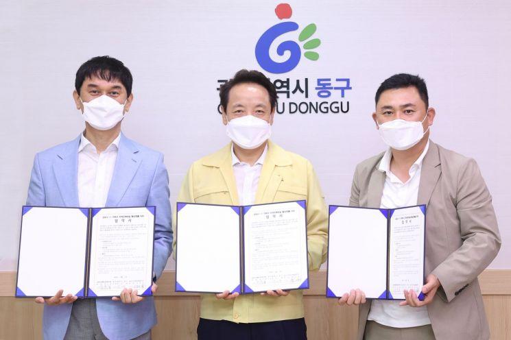 광주 동구, 18일부터 광주미협·ACC호텔과 '아트쇼' 개최