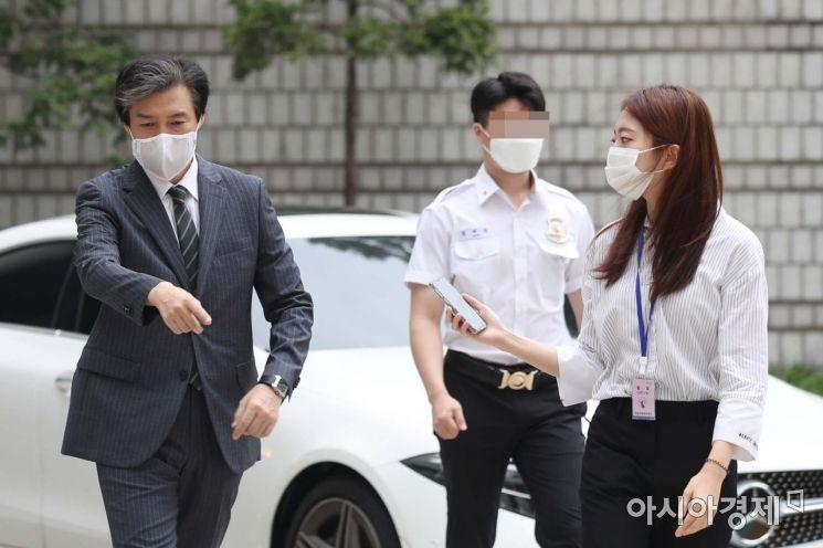 [포토]법원 도착한 조국 전 장관