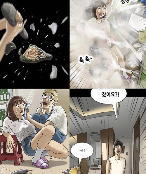 웹툰 '복학왕'에서 여성혐오적 표현이라고 지적되는 장면들. 일부 장면은 현재 수정된 상태다./사진=온라인 커뮤니티 캡처