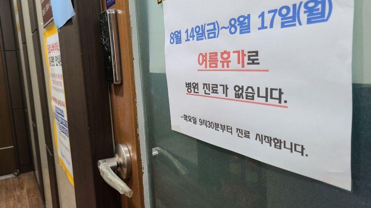 """고영인 """"지방 어르신들 병원 가려면 온 집안 나서야…의료계, 분노 거둬달라"""""""