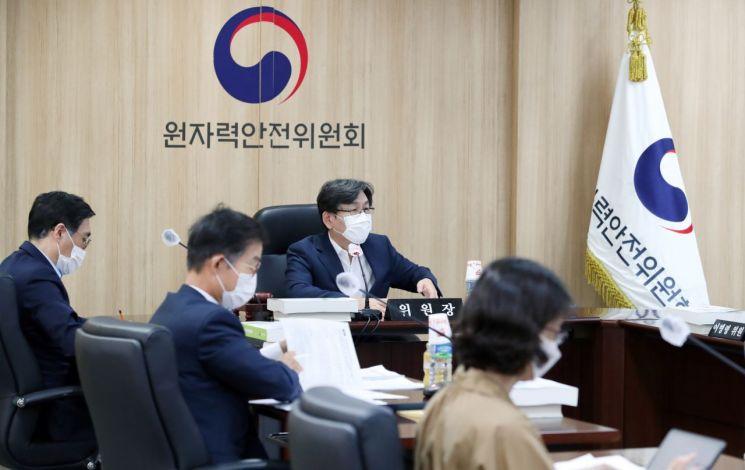 사진제공=원자력안전위원회