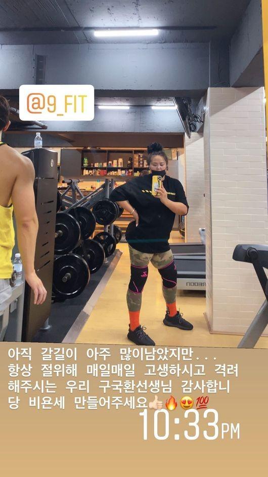 최근 50kg대까지 체중 감량할 것을 공개적으로 선언한 홍선영이 다이어트 근황을 전했다. 사진=홍선영 인스타그램 캡처.