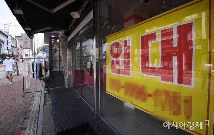 신종 코로나바이러스 감염증(코로나19)의 여파로 경기 침체가 이어진 18일 서울 서대문구 이화여대 앞 쇼핑거리의 한 상가에 임대 안내문이 걸려 있다./김현민 기자 kimhyun81@