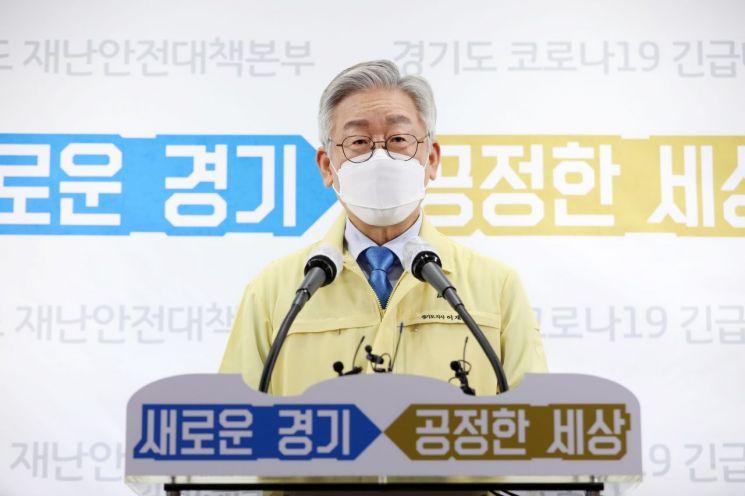 이재명 경기도지사가 지난 8월 경기도 수원시 경기도청에서 신종 코로나바이러스 감염증 관련 기자회견을 하고 있다./사진=연합뉴스