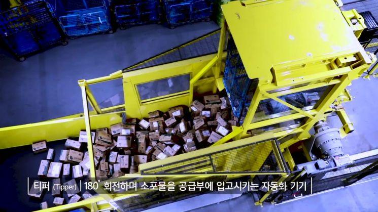 중부권IMC에 설치된 대용량 자동공급기