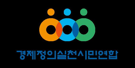 """시민단체 """"재산신고 누락·삼성 유착 의혹 박범계 사퇴해야"""""""