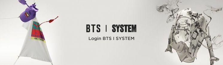 """[단독]방탄소년단, 또 시스템 '풀착장'…""""한섬, BTS 2차 컬렉션 출시"""""""