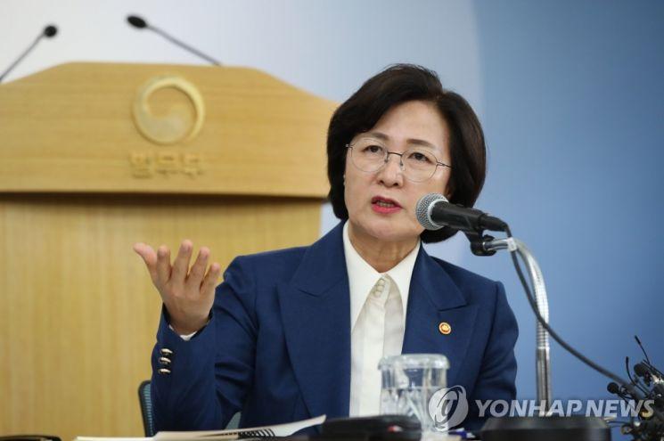 추미애 전 법무부 장관 / 사진=연합뉴스