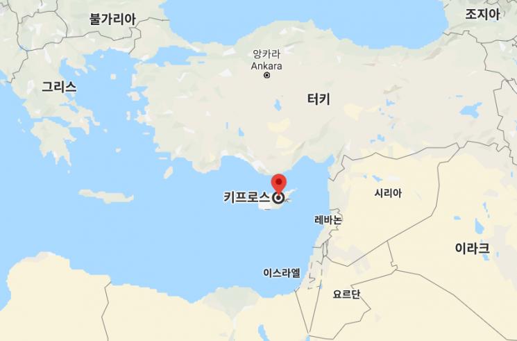 지중해 섬나라 키프로스. 사진=구글맵 캡처.