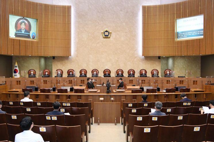 대법원 전원합의체./사진제공=대법원