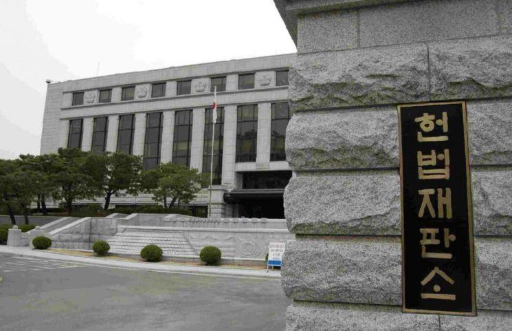 헌법재판소 [이미지출처=연합뉴스]