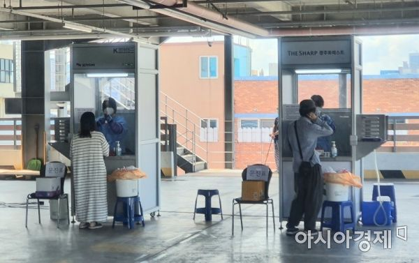 광주서 러시아 입국자 3명 코로나19 확진…누적 514명