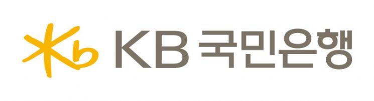 KB국민은행, 여성가족부와 돌봄페이 업무 협약
