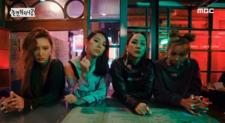 사진=MBC '놀면 뭐하니?' 화면 캡쳐