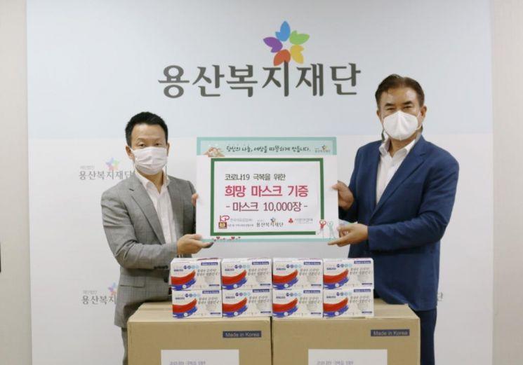 [포토]한국석유공업, 용산복지재단에 마스크 1만장 기부