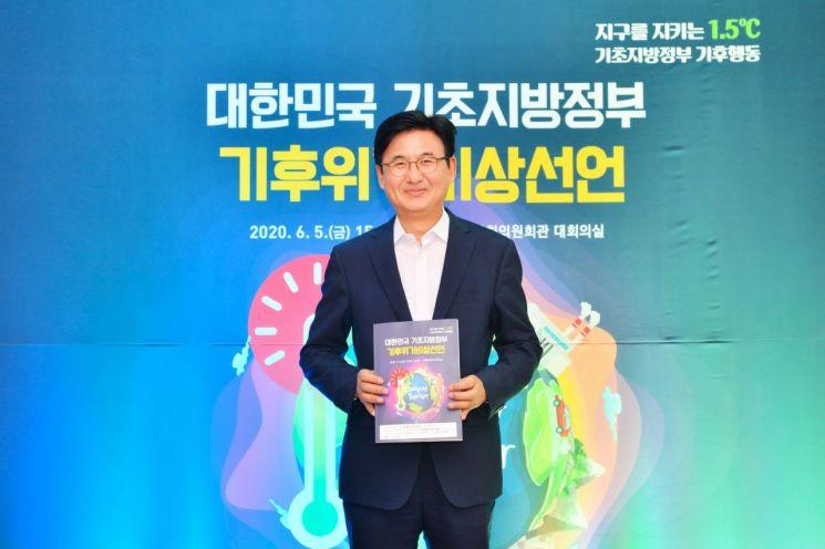 송파구 전 직원 대상 '디지털 탄소발자국 줄이기' 캠페인 내용?
