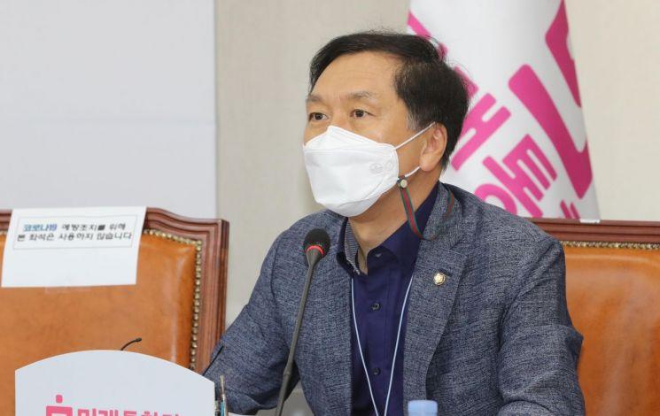 김기현 의원 [이미지출처=연합뉴스]