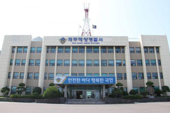 제주 도두항 해상서 서울 거주 남성 시신 발견