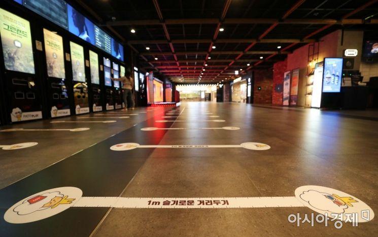 신종 코로나바이러스 감염증(코로나19) 확산으로 사회적 거리두기 2.5단계가 시행 중인 8일 서울 CGV 용산아이파크몰이 한산하다. /문호남 기자 munonam@