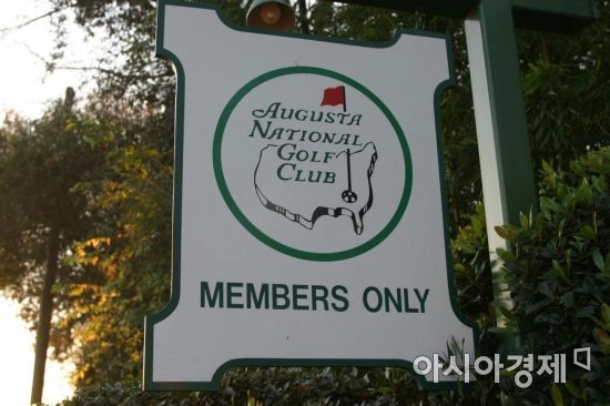 오거스터내셔널은 철저한 회원 중심제 골프장이다.